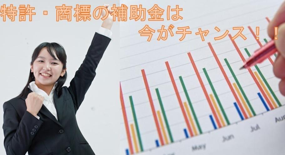 %e3%83%95%e3%83%ad%e3%83%b3%e3%83%88%e9%a0%812